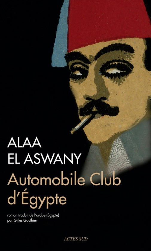 7769723105_autmobile-club-d-egypte-d-alaa-el-aswany