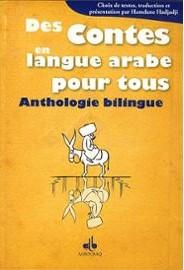 des-contes-en-langue-arabe-pour-tous-anthologie-bilingue-francais-arabe-de-hamdane-hadjadji-livre-878576218_ML